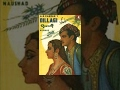 Dillagi (1949) - Shyam Kumar, Suraiya - Full Bollywood Hindi Movie - Rare Superhit Old Film