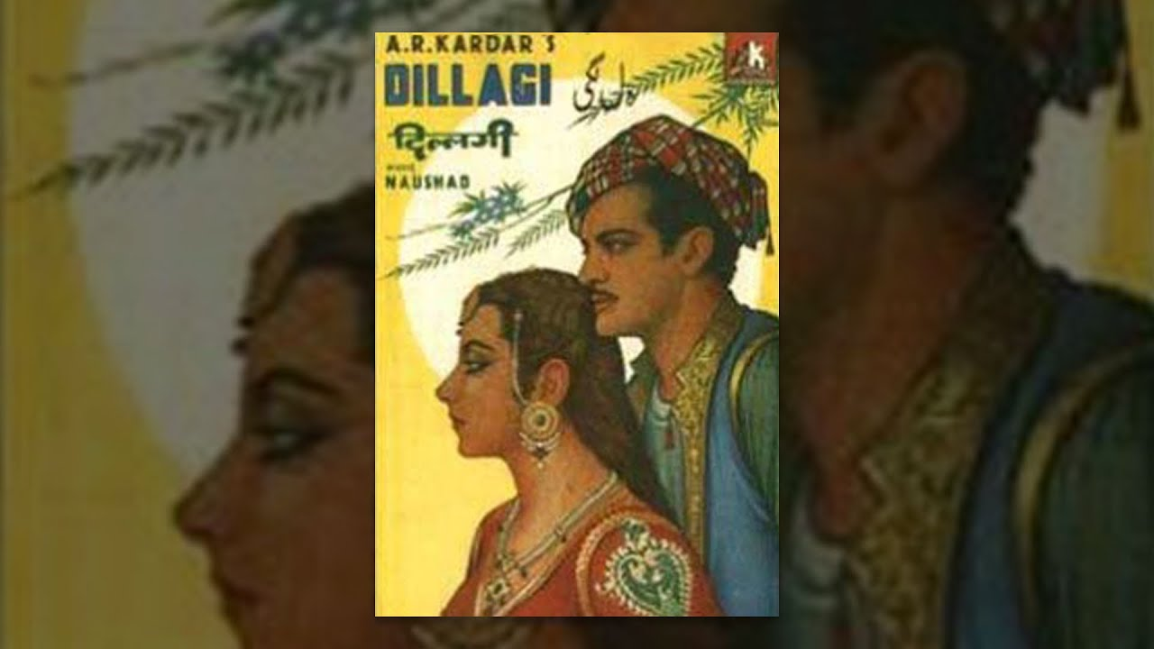 Dillagi 1949 - Shyam Kumar, Suraiya - Full Bollywood -2519