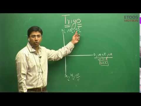Trigonometry | IIT JEE Main & Advanced | Maths by Gavesh Bhardwaj (GB) Sir
