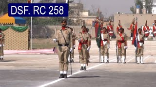 Pakistan Army Passing Out Prade DSF Part 7    Army Prade    DSF Official
