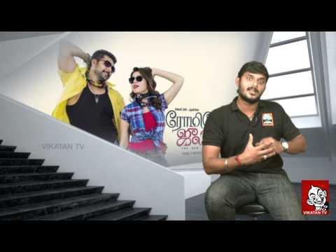 Romeo Juliet review  | TimePass | Jayam Ravi,Hansika,VTV Ganesh