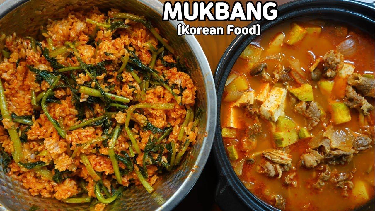 집밥먹방 열무비빔밥 우삼겹된장찌개 먹방 Yeolmu Kimchi Bibimbap MUKBANG ASMR REAL SOUND EATING SHOW COOKING RECIPE