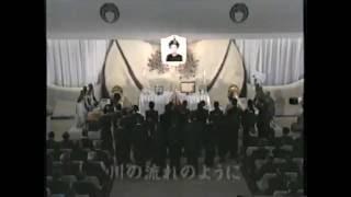 Funeral da Misora Hibari
