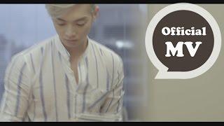 辰亦儒 Calvin Chen [愛來無恙 How has love been] Official Music Video