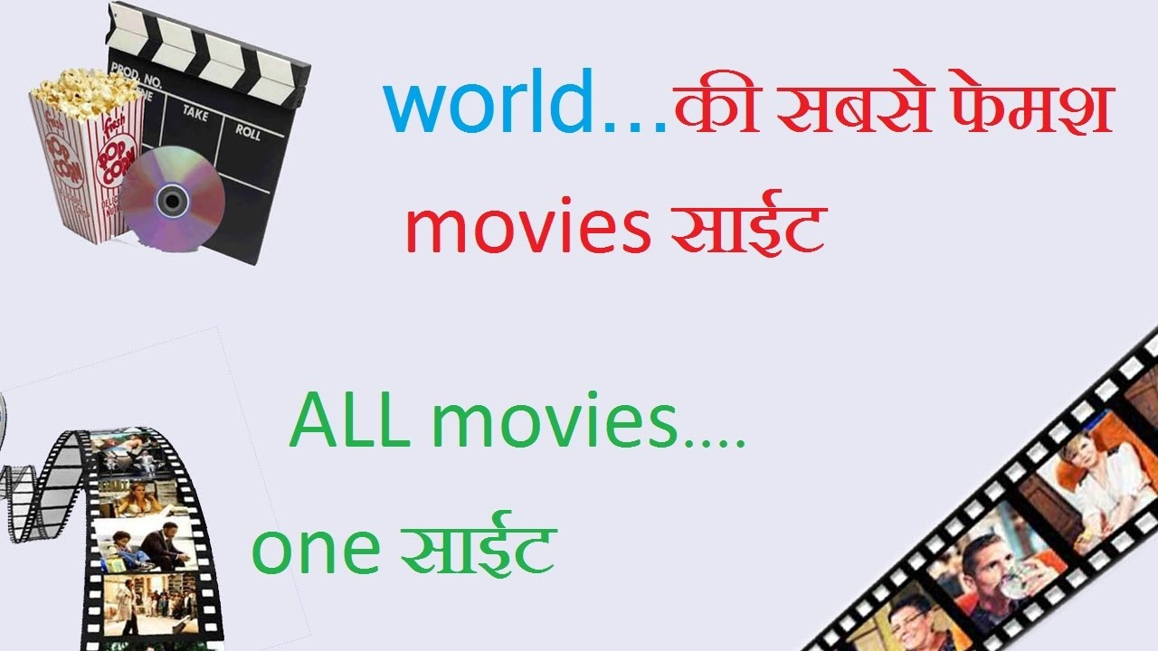 how to download movies all category Bollywood,Hollywood,South,Punjabi&Tv shows in Hindi and Engl