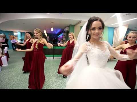 Танец-сюрприз от невесты