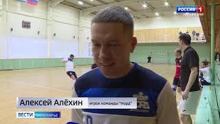 Принципиальное дерби НОРД Искатели Кто стал победителем окружного турнира по мини футболу