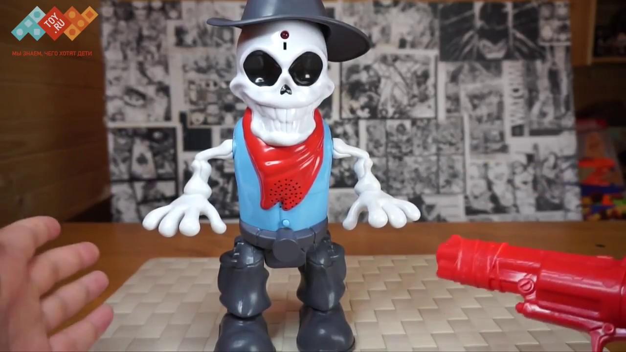 Скелет с привидениями игрушка