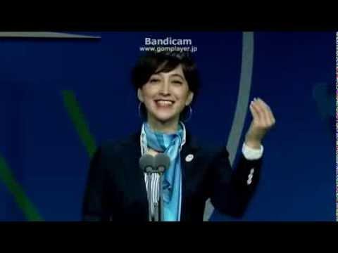 【2020年東京オリンピック】滝川クリステル プレゼンテーション