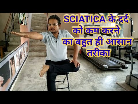 Sciatica Pain Treatment - Best Exercise To Cure Sciatica Pain Imidiately