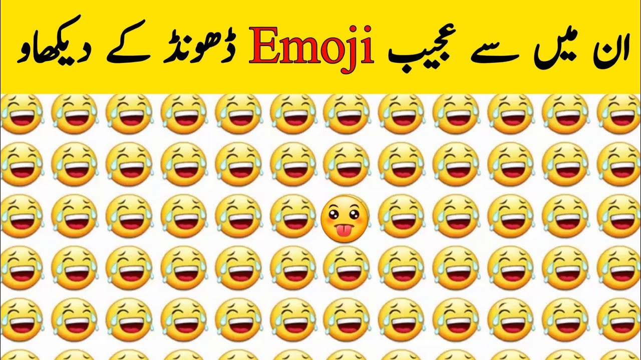 New Mind Puzzles And Riddles in Urdu That Will Make Your Brain Sweat | The Fun show 2021