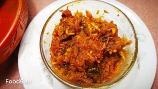 নোনা ইলিশ ভুনা রেসিপি / Lona ilish recipe / Nona Ilish Vuna Ranna