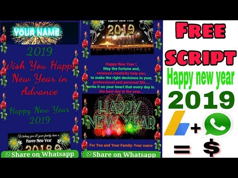 Happy New Year Script / How To Create Wishing Website / HTML Script / Os05 #happynewyear #1