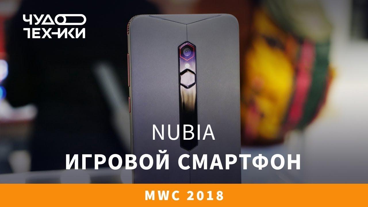 Быстрый обзор | геймерский смартфон Nubia (концепт)