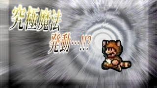【13缶目】飲酒グダグダ実況スーパーマリオブラザーズ3 thumbnail