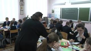 Урок русского языка_Красовская ЮП Гимназия 1 Кострома