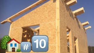 #10  Кровля своими руками. Строим каркасный дом самостоятельно своими руками.