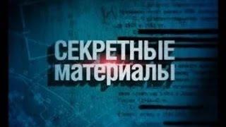 Сериал майнкрафт Секретные материалы #1 странности