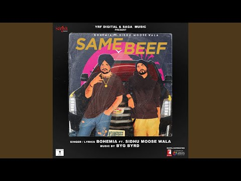Download Lagu  Same Beef Mp3 Free