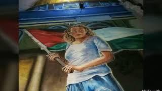 اغنية الترجي لفلسطين (حكام العرب حكام خونة)