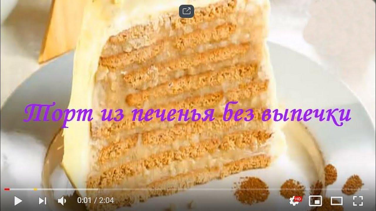 Печенье своими руками без выпечки 37
