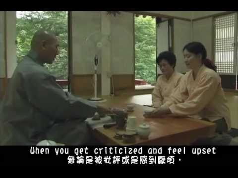 Lee Young-ae 李英愛 2005 Documentary Part 2