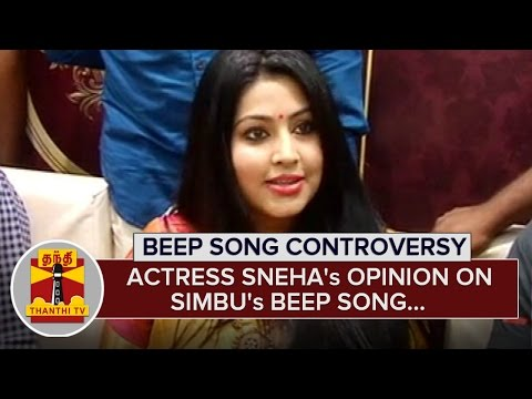 Actress Sneha's Opinion On Simbu's Controverisal Beep Song - Thanthi TV