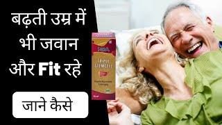 Keva Triple Stem Cell Drops in Hindi -For Aging Health problems