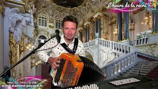 L'heure de la récré #237- Damien POYARD - Ensemble à la maison - Accordion's time - Mon bal.