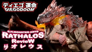 Фото S.H.MonsterArts Rathalos (リオレウス ) Review
