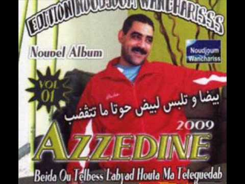 music cheb azzedine 2008