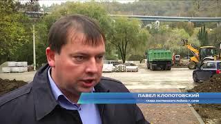На Мацесте ведется строительство нового парка. Новости Сочи Эфкате
