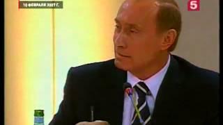 Юбилей Путина — 60 Лет - Результаты правления