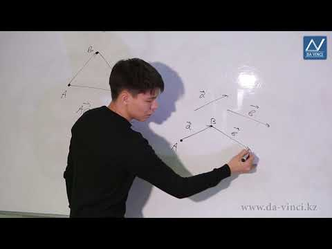 Видеоурок по геометрии сумма двух векторов