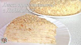 """Торт """"Наполеон"""". Постный (вегетарианский) Кремовый торт. Легко приготовить!"""