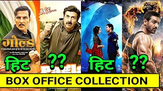 Gold 8th day Collection