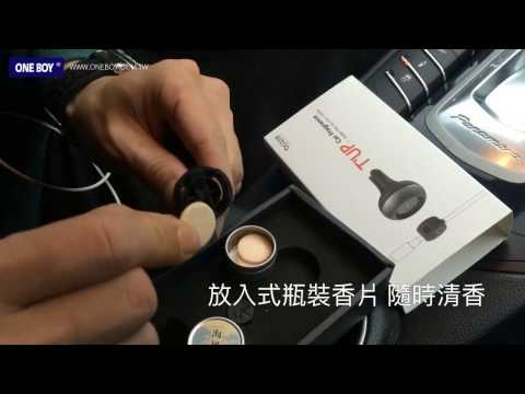 27065-車用香氛-充電線收納器