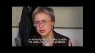 Политковская об убийстве чеченцев