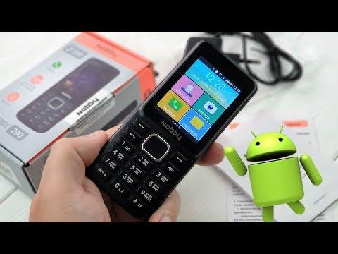 Nobby 230: самый дешевый Android на кнопках!