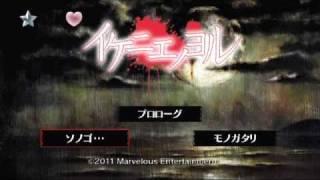 【実況】イケニエノヨルをツッコミ実況part14(終)