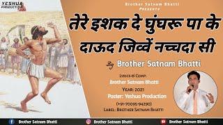 Ter Isaq De Ghungru Paa Ke |Live Worship |Brother Satnam Bhatti |New Masih Song 2021