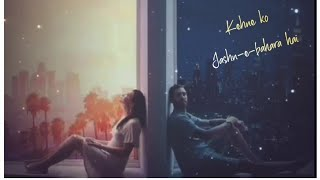 Jashn-E-Bahaara Ringtone (Download Link👇) Jodhaa Akbar | Love Song | Romantic Ringtone | Filmy Dunia