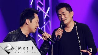 Đôi Dòng - Quốc Khanh & Lâm Nhật Tiến (Official MV)