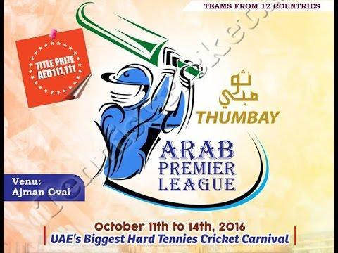 Petromann vs alince worriar | Arab premier league - 2016 Dubai