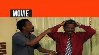 Eritrea - Fitsum Teklu - Adunya   ኣዱንያ - New Eritrean Movie 2015