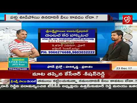 Health Line | Sri Lakshmi Sai International Dental Care | 23-12-2017 | #99TV