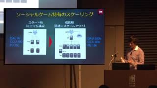 SoftLayer Bluemix Summit2015 基調講演7 SoftLayer事例紹介:グローバ...