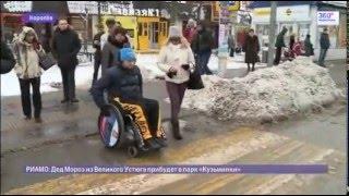 видео перевозка лежачих больных московская