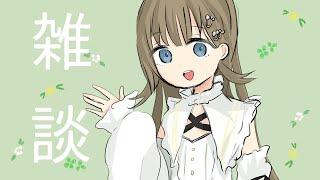 【雑山談子】マロよむよ~【ぶいすぽ/英リサ】
