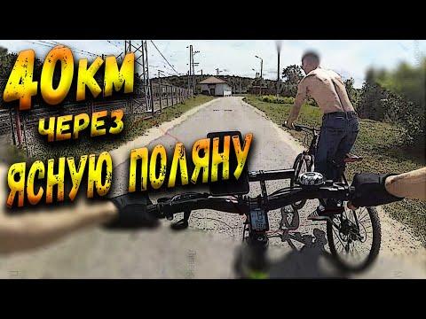 Велопокатушки 2019 сезон\\на велосипеде в выходной 40км\\Через Ясную Поляну\\От Щекино до Тулы.